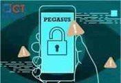 Pegasus Software Hack