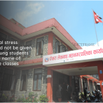 Pokhara City Discontinues Online Classes in the Absence of Infrastructure