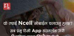 Prabhu Digital | Prabhutv | DVBT2 | Digital TV In Nepal