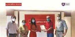 Prabhu Bank Partners with Khalti