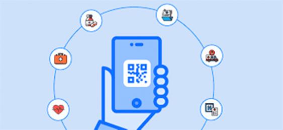Prabhu Bank QR Code