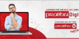Prabhu Digital