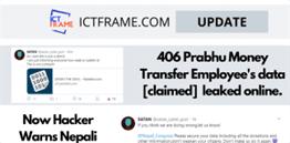 406 Prabhu Money Transfer Employee's Data [Claimed] Leaked Online