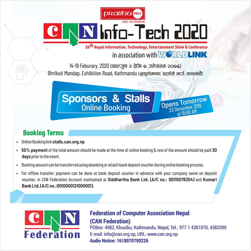 Prabhu Pay CAN Info-Tech 2020 In association with WorldLink