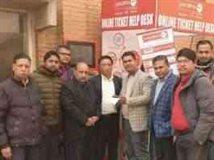 Prabhu pay starts online hospital in nepal