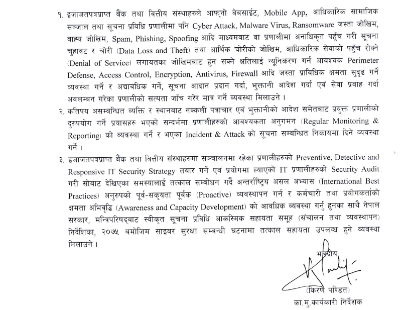 Press Release For IT Audit Of Financial Institutions In Nepal