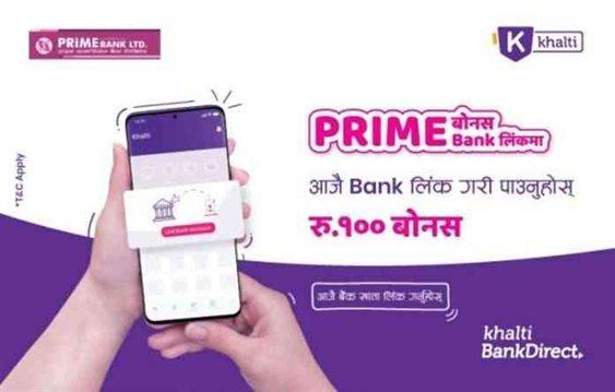 Prime Bank Press Release