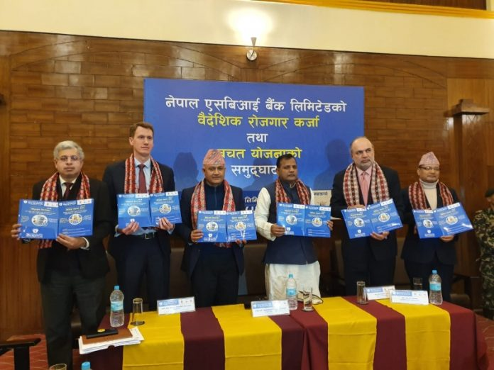 Product Launch of Nepal SBI Bank Ltd for Migrant Workers