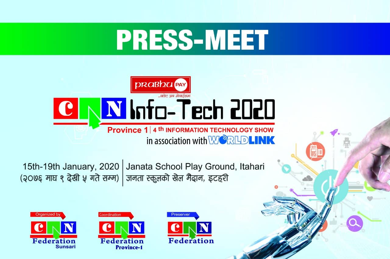 Province 1 Level CAN InfoTech