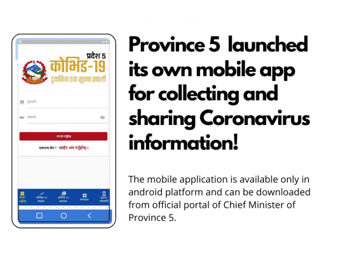 Province 5 Launched Mobile App For Collecting Coronavirus Information