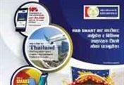 RBB Mobile Banking Festival