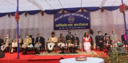 Rastriya Banijya Bank hands over QR code