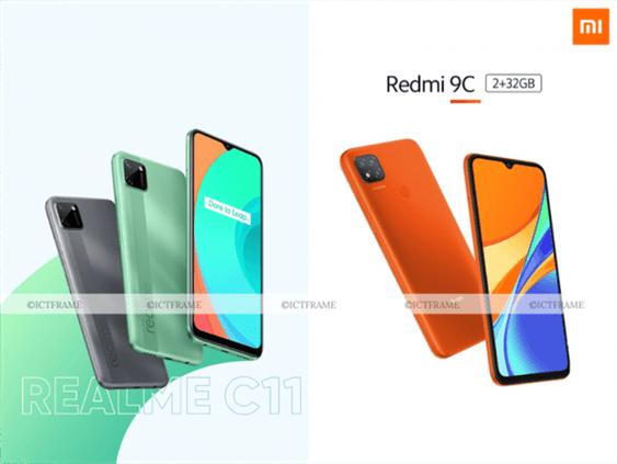 Realme C11 vs Redmi 9C