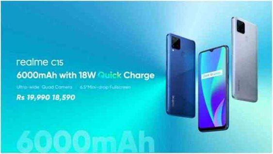 Realme C15 Price Drop