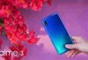 Realme Mobiles Price in Nepal