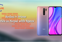 Redmi 9 Prime phone