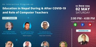 Role of IT Teachers in Nepal