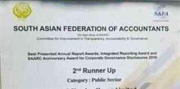 SAFA Award