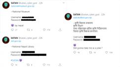 SATAN-leaks-login-credentials
