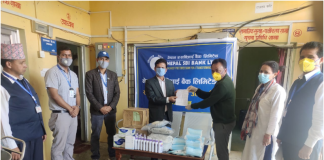 Nepal SBI Bank Provides Support To Control COVID 19