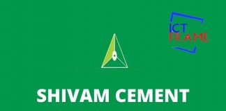 SHIVAM CEMENT MOBILE APP
