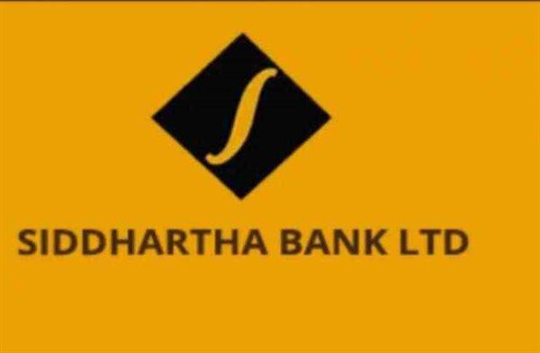 SIDDHARTHA BANK LIMITED