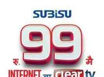 SUBISU Presents Dashain and Tihar 2076 Offer