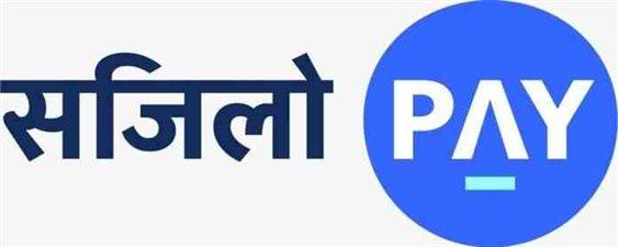SajiloPay Payment App