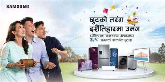 Samsung Dashain Tihar offer