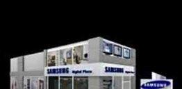 Samsung Digital Plaza