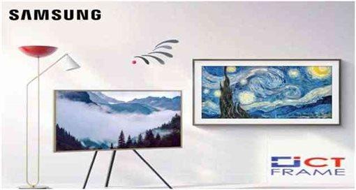 Samsung Frame TV