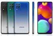 Samsung Galaxy M62 Price