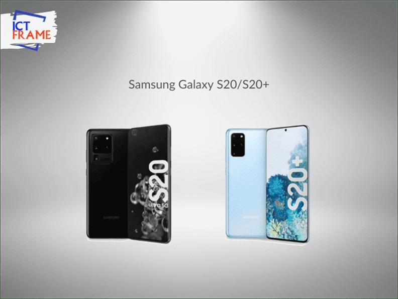 Samsung Galaxy S20/S20