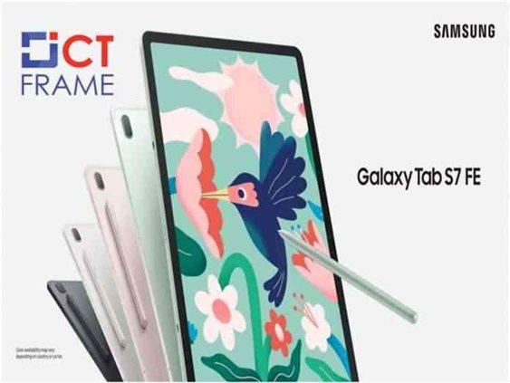 Samsung Galaxy Tab S7 FE Price