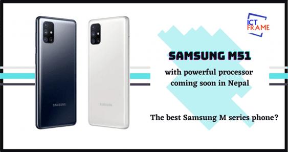 Samsung M51 Price