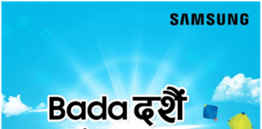 Samsung Mobile Dashain Dhamaka