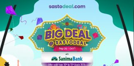 Sanima Bank Big Deal