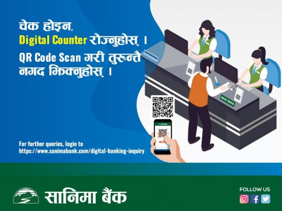 Sanima Digital Counter