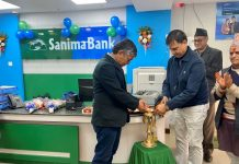 Sanima Bank Open New Branches At Jorpati