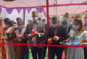 Sanima Bank kanchanbari inauguration