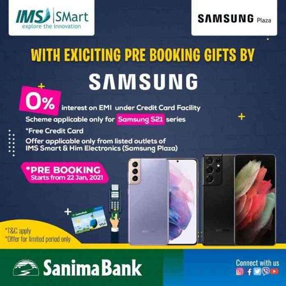 Sanima Credit Card