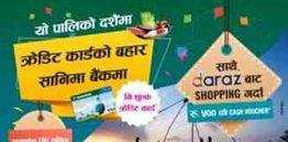 Credit Card Dashain Scheme