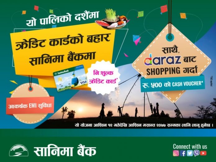 Credit Card Dashain Scheme