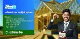 Sanima First Home Loan