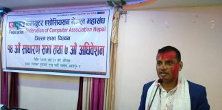 Santosh Bhusal Elected Newly President Of CAN Federation Chitwan