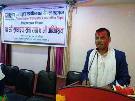 Santosh Bhusal Elected Newly President Of CAN Federation Chitwan