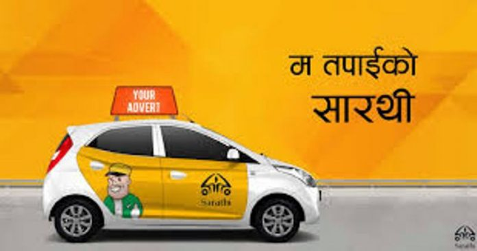 Sarathi is an online taxi service operating in Nepal