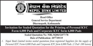 Published by Nepal Bank