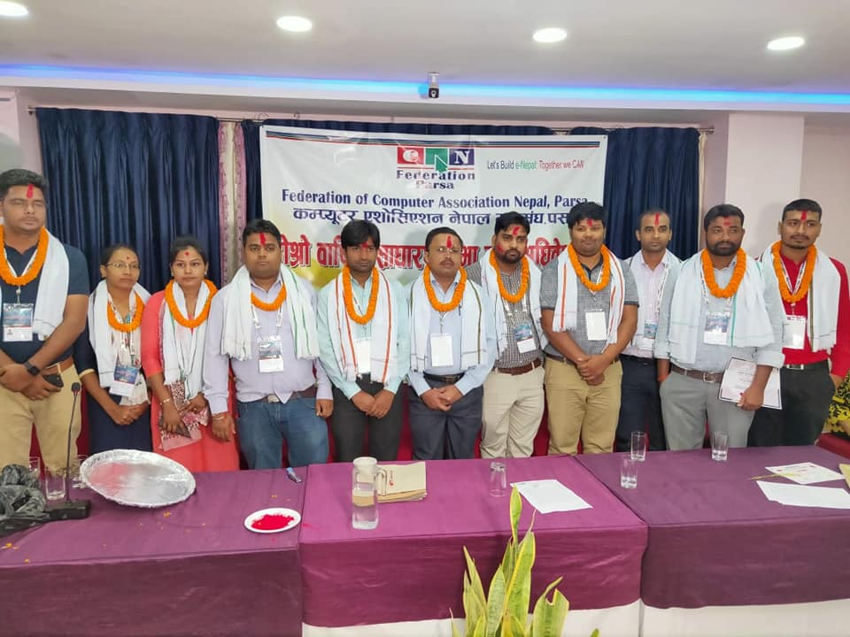 Second AGM Successfully conducted of CAN Federation Parsa
