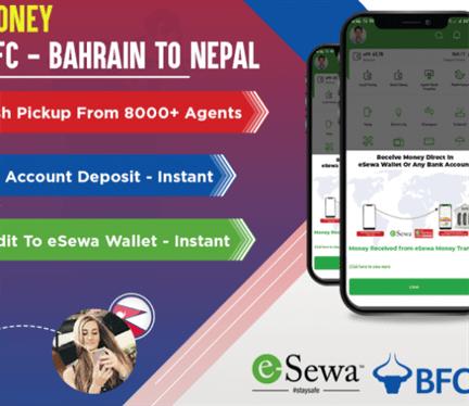 Bahrain To Nepal